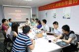 ZLG集团与工信部电子五达成全面合作协议