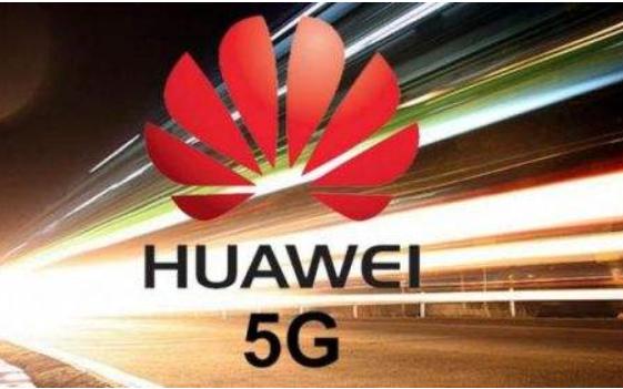 """韩国LGU+购买""""华为""""5G商用设备我国电子科技..."""