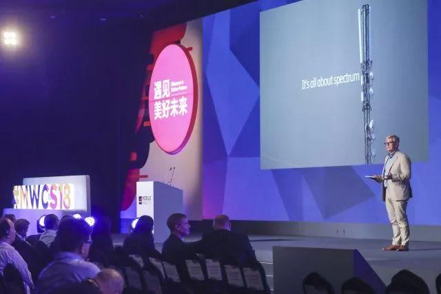 爱立信CEO鲍毅康:数字经济的支柱就是5G技术