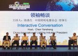 """""""2018中国LED照明论坛""""在沪召开,关于LED产业行清你都能在这了解"""