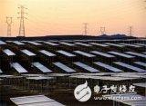 FRV中标亚美尼亚55兆瓦太阳能项目