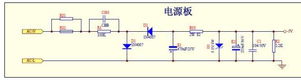 阻容降压电路的介绍和应用原理及如何进行故障分析和测试的资料概述
