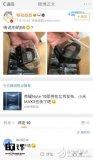 华为手环B5曝光,或与华为nova 3新品发布会一同发布