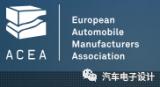 欧洲汽车制造商正在不断集中资源来扩大新能源汽车