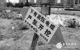 深圳地铁野蛮施工挖断7条电缆,导致多处用户停电