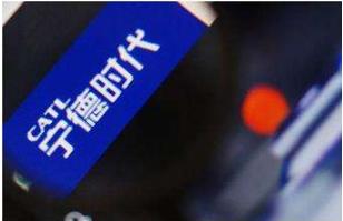 业内新闻:宁德时代与东风汽车合资电池公司建成投产...
