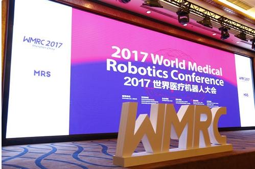 顶级医疗科技专家在用AI技术解决疾病上的研究成果...