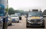 戴姆勒首家获得北京市自动驾驶车辆道路测试牌照的国...