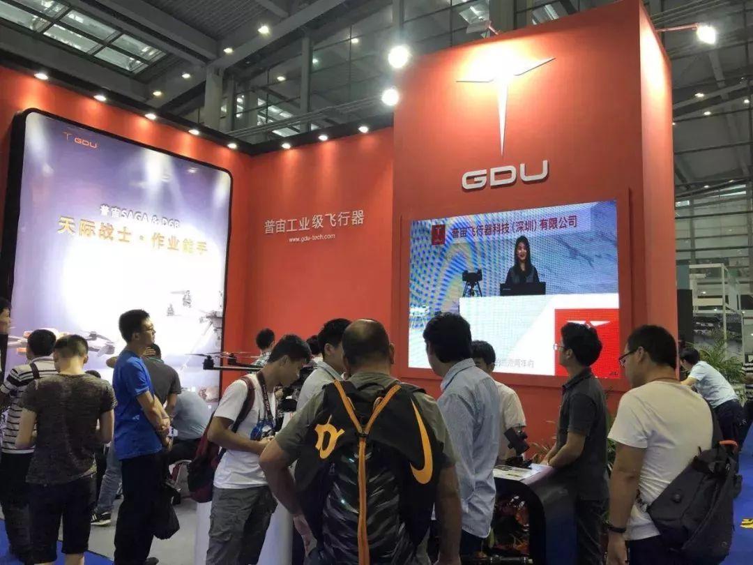 深圳国际无人机展:普宙SAGA&D6B群惊四座惊艳亮相