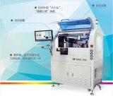 盟星科技全自动研磨设备 提升PCB核心生产力