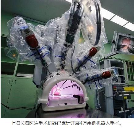 手术机器人创伤更小,治疗更精准,你放心让机器挥刀...