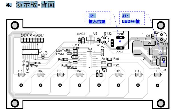 8键7段单色调光演示板KF601详细资料说明书免费下载