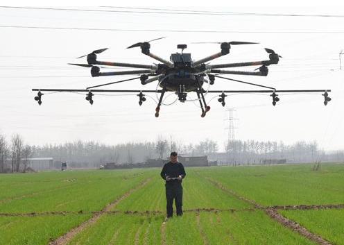 金华举行无人机操作技能大赛,提高农用无人机操作技术