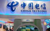 盘点中国电信2018上半年行业之最