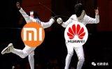 小米成功IPO源自在海外市场的高速增长,小米手机...