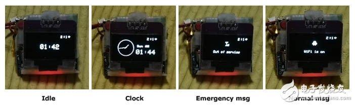 智能手表制作步骤及方法