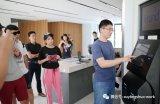 全国首家无前台的智慧酒店于7月2日正式对外开放