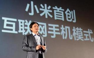 小米是硬件公司还是互联网公司?早期投资人看好小米...