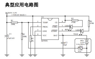 KF5056单片锂离子电池恒流和恒压线性电源管理芯片的详细中文数据手册