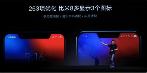 """联想Z5""""碰瓷""""小米8、荣耀6X推高热度,联想手机能走多远呢?"""