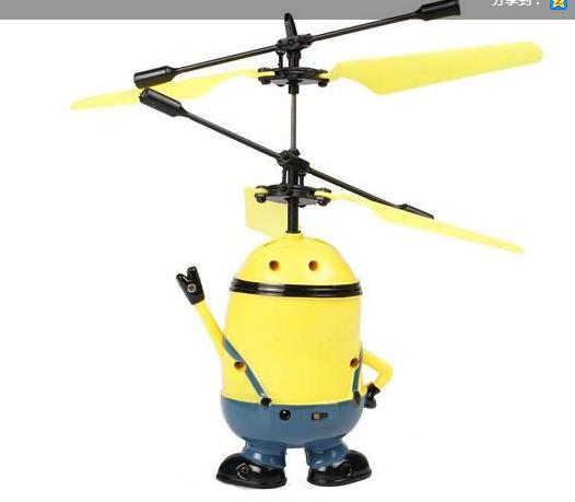 玩具无人机受学生热追,便宜的玩具无人机有限隐藏危...