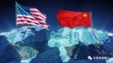中美贸易战最终会走向何方?中国在被动迎战的背景下...