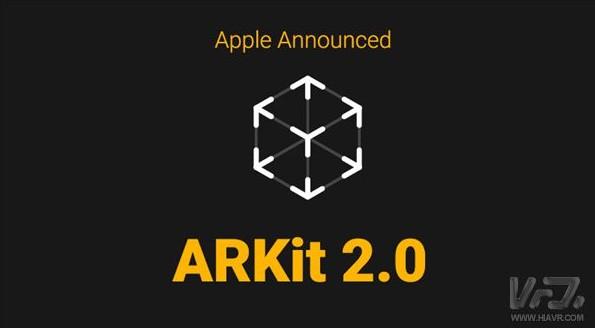 看看苹果在ARKit 2.0,搞出了什么动向