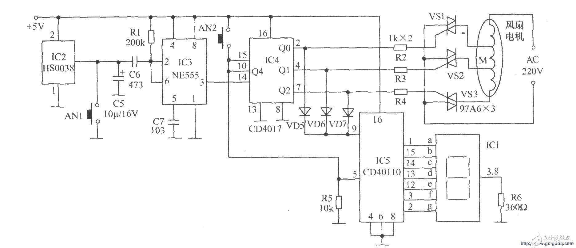 红外遥控风扇电路原理