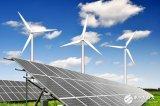 今年上半年新疆外送电量244亿千瓦时,新能源占28.67%