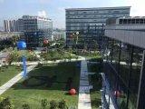 华勤通讯华南研发中心盛大开园 最多可容纳研发人员3000余人