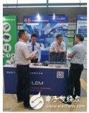 莱姆电子亮相2018中国国际光储充大会,助力能源发展转型
