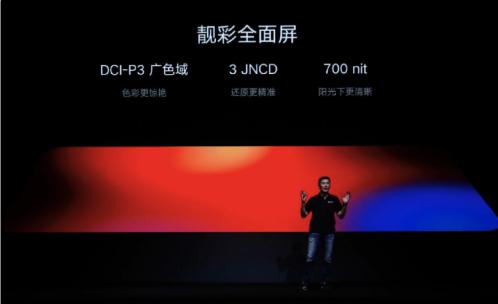 """联想Z5""""碰瓷""""小米8、荣耀6X推高热度,联想手..."""