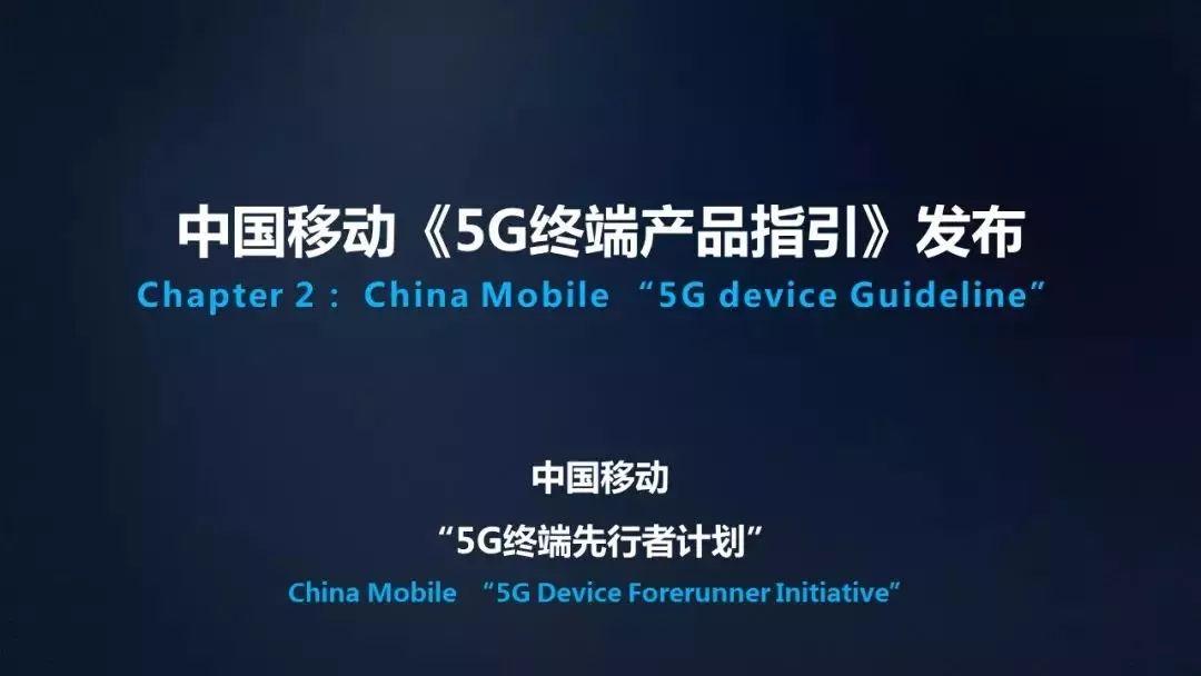 2000亿打水漂?5G时代下的移动3G将如何生存?