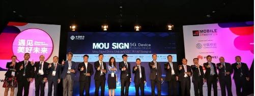 """强强联手 罗德与施瓦茨公司参与中国移动""""5G终端..."""