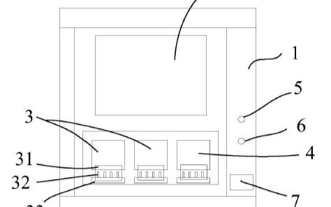 【新专利介绍】三表位电能表自助比对装置及其比对方...