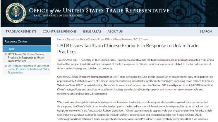 中美贸易战下,哪些职位将失去行业竞争力?