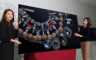 LG Display国内首条8.5代OLED面板生产线正式获批