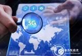 爱立信携英特尔完成3.5GHz频段端到端的NSA 5G数据呼叫