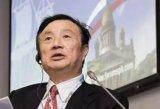 任正非:中美贸易战打不起来,应该会相互妥协