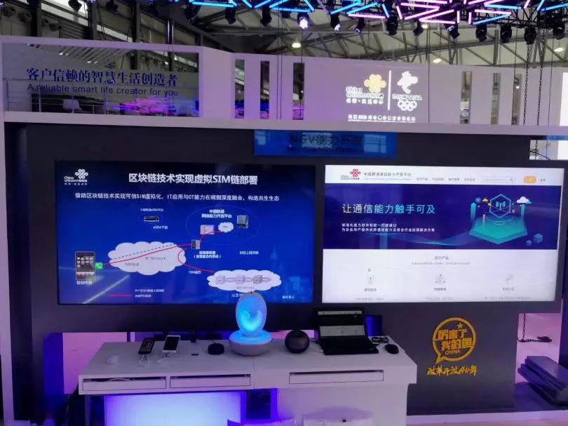 让通信能力触手可及!中国联通携NGV亮相2018 MWC上海通信展