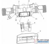 【新专利介绍】便于安装球阀的超声波水表