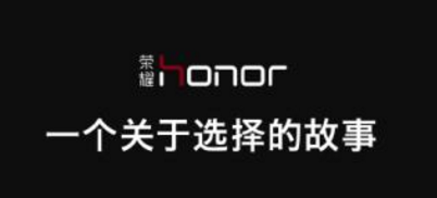 荣耀10微博电影之夜的开创娱乐营销新打法,618...