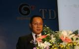 中国移动副总裁董昕:中国移动在双创期间取得傲人成绩
