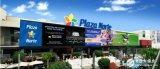 三星在秘鲁首都利马安装南美洲最大LED标志牌,共计528个单元箱,整体面积约487平方米