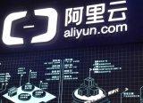 西门子宣布与阿里云合作,推出物联网操作系统