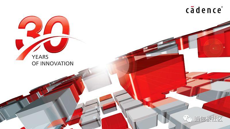 三十而立的Cadence与IC产业携手向前