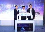 上海移动携手华为发布SDSec安全解决方案联合创...