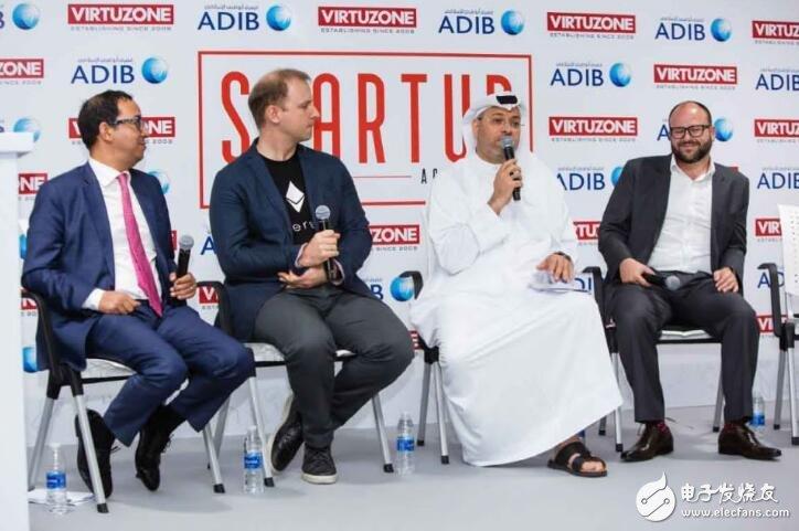 区块链技术将改变阿联酋商业的运作