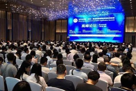 思普达IC设计企业管理软件深圳ICIA高峰论坛受关注
