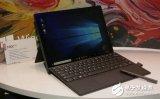 骁龙835注重能效比与省电 骁龙笔记本不愁没电